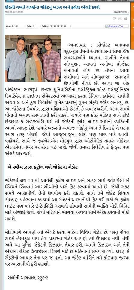 Sandesh News Paper (Date- 22-05-2016)