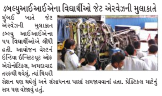 technical visit of jet airways writeup published in sandesh on 8-11-2015